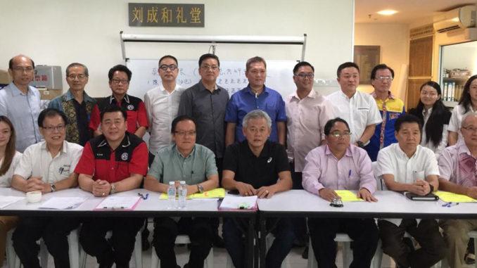 马来西亚文具书业联合总会第七届理事会改选 槟城文具纸品商公会陈敬铭当选会长